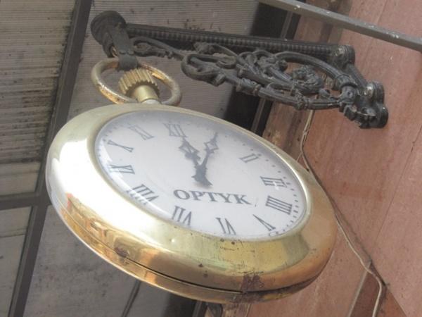 Zegar na Kościuszki