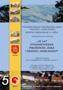 Plakat_wystawa_zm